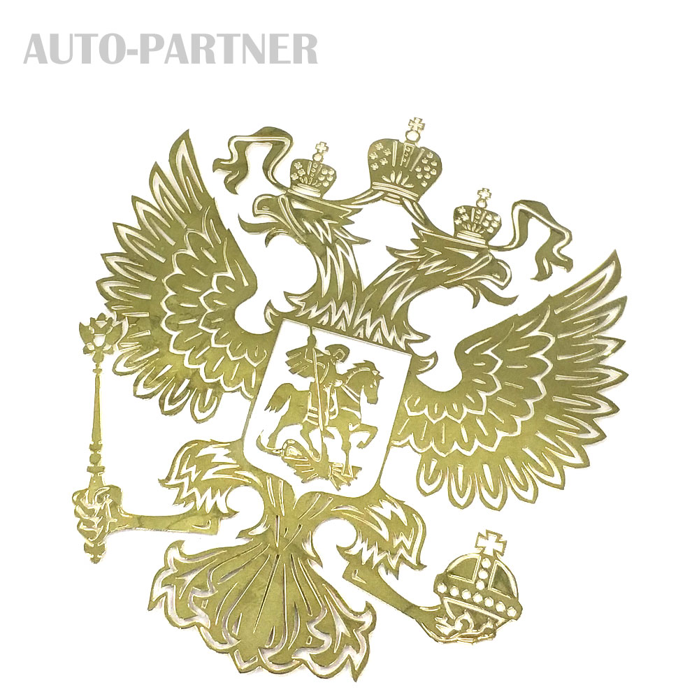 Russia Double Golden  Eagle And Saint George Metal Sticker Approx. 10cmX10cm Coat Of Arms Russian Emblem
