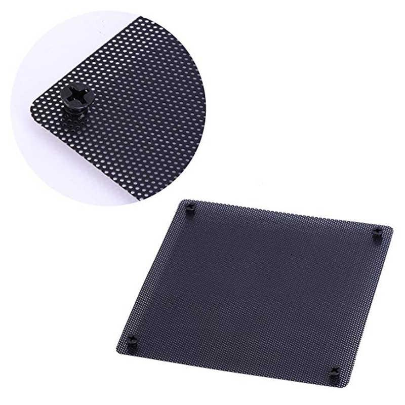 120 ملليمتر PVC الغبار تصفية مروحة كمبيوتر تصفية برودة أسود حالة الغبار غطاء الكمبيوتر شبكة 10 حزم مع 40 أجزاء من مسامير