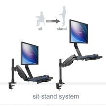 W809 Desktop Mount Full Motion Gas Spring Arm Computer Monitor Holder +Keyboard Holder Mount Stand Sit-Stand Workstation цена и фото