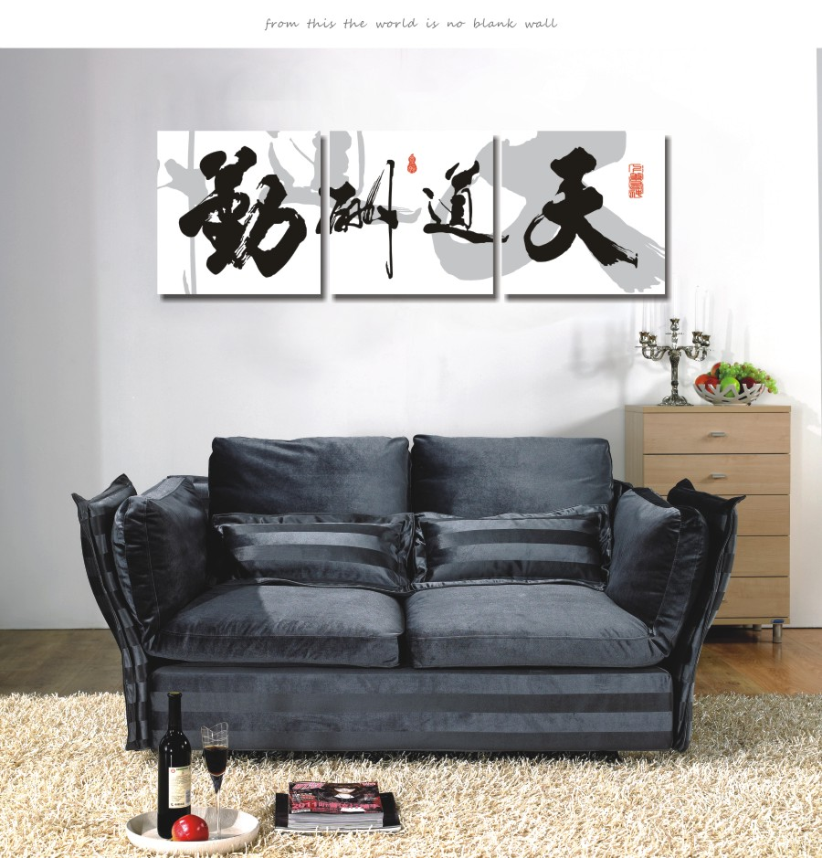 Chinese Wall Art Pictures Character God Rewards The Diligent Canvas Painting 3pc