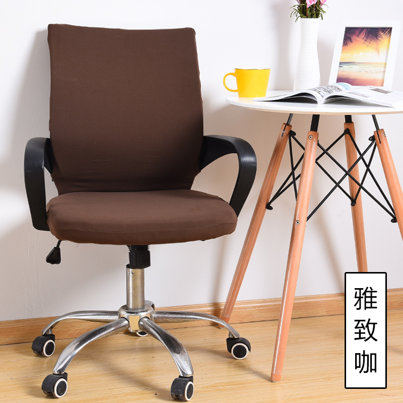Spandex office universal size Jacquard chair cover dining washable removable rotating