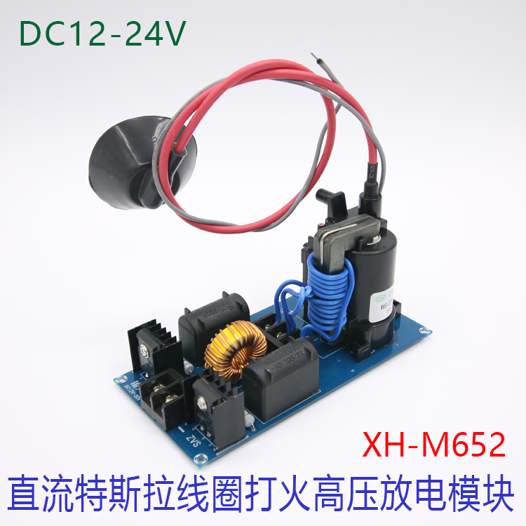 XH-M652 Tesla Discharge Coil ZVS Drive DC High Voltage Discharge Ignition Drive ModuleXH-M652 Tesla Discharge Coil ZVS Drive DC High Voltage Discharge Ignition Drive Module