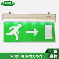 Настроить шаблон Покупатель предоставляет текст аварийного огонь лампы светодио дный индикатор выхода акриловая бирка двусторонняя печат