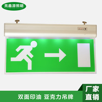 customize pattern Buyer provides text Emergency fire lamp  LED indicator light exit acrylic tag double sided printing emergency light exit emergency exit ledexit light -