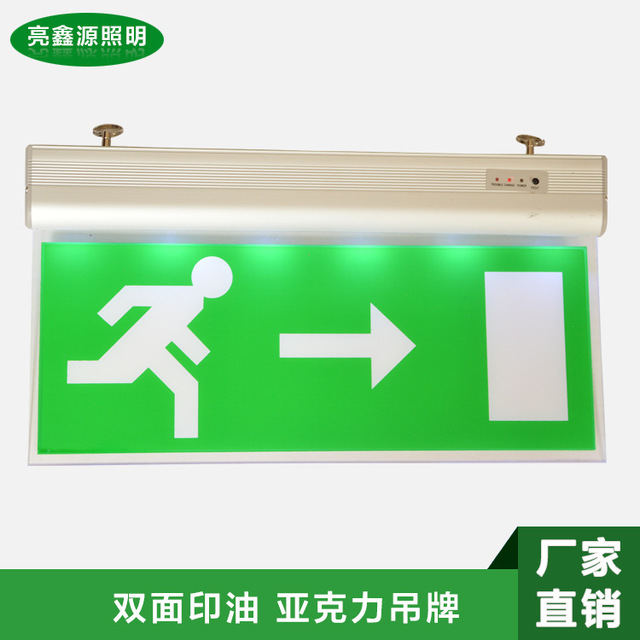 customize pattern Buyer provides text Emergency fire lamp  LED indicator light exit acrylic tag double-sided printing