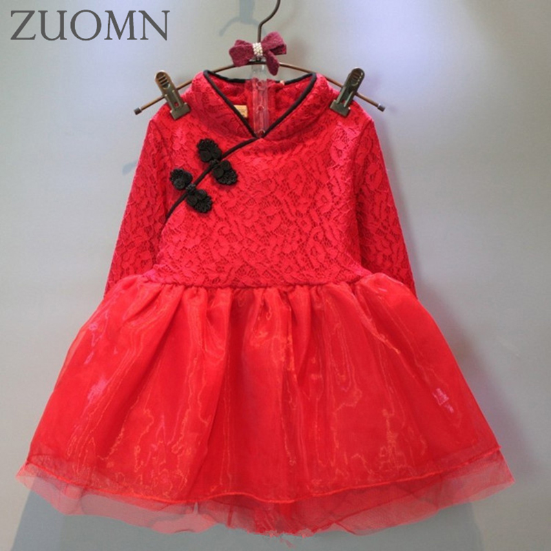 Spring Red Chinese Style Costume Traditional Dress Girls Red Embroidery Dress Flower girl Dresses Kids Qipao Party clothes YL375 liang yuan 6 designs traditional chinese wedding qipao xiuhefu costume accessory bride hair accessory set