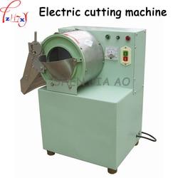 Commercial electric cutting machine restaurant box type small multi-purpose slicer/dicing machine/cutting machine 220V 1500W 1pc