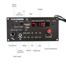 AOSHIKE, 3,7 в, Bluetooth, усилитель, 150 Вт, квадратный танцевальный динамик, усилитель, поддержка AUX, TF карта, u-диск, запись, 5-8 дюймов, динамик