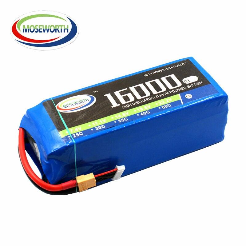 MOSWORTH RC Lipo Batterie 5 S 18.5 V 16000 mAh 25C Pour RC drone quadrirotor avion Aircraft Voiture 5 S liPo batterie 18.5 V
