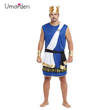 Umorden Carnival Halloween Costume for Men King Gods The Zeus Costumes Cosplay Clothing Dress Set