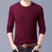 Sweater Men 2018 New Casual Slim Pullover Men Autumn Round Neck Solid Quality Knitted Brand Male Sweaters Size S-2XL