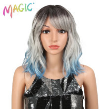 Magic Hair Short Synthetic Wig For Black Women Grey Blue Wig Straight Hair Synthetic Heat Resistant 12