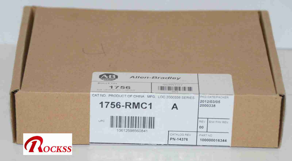 Brand New Module 1756RMC1 With Free DHLBrand New Module 1756RMC1 With Free DHL