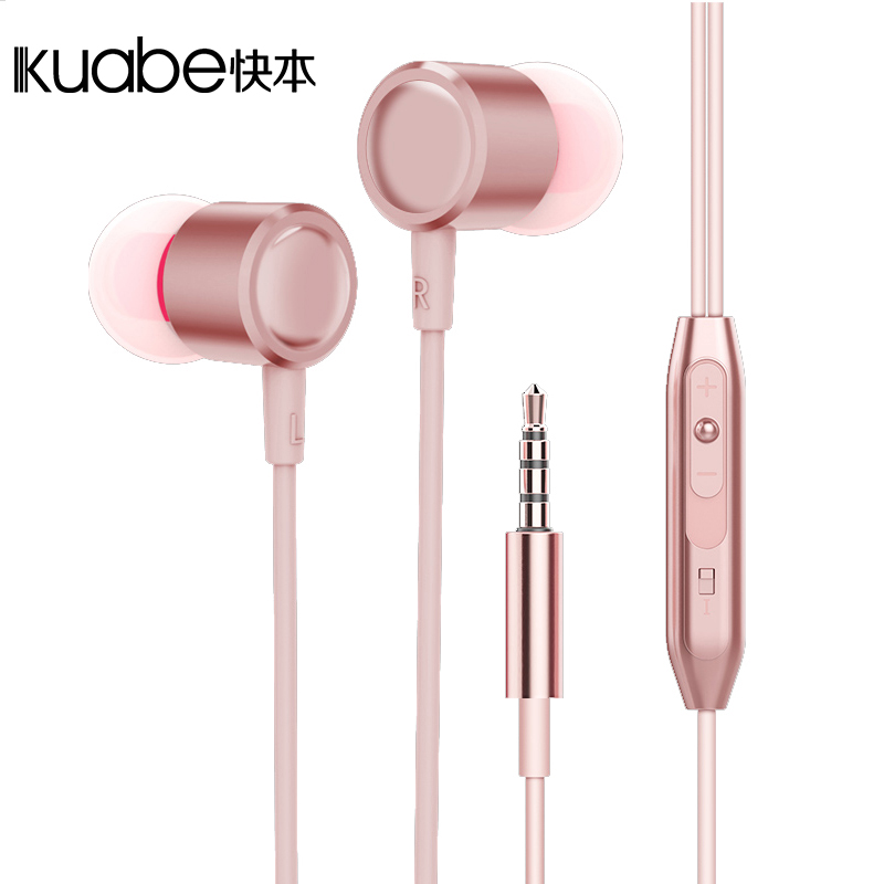 Kuabe original pink roundhead In-Ear earphone bass stereo With Microphone sports earbuds For phone iPhone xiaomi MP3 MP4 IPAD 100% original high quality stereo bass headset in ear earphone handsfree headband 3 5mm earbuds for phone mp3 player