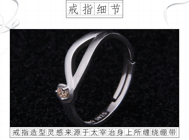 Adjustable Size Bungo Stray Dogs Ring 925 Silver Jewelry Anime Cosplay Props