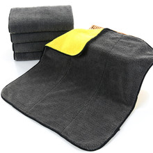 1pc Microfiber Car Wash Towels Care Polishing Plush Washing Drying Towel Thick Polyester Cleaning Cloth