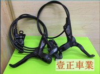 Stock limited , cool price ! Original E1 A v i d mtb left right both available brand new bicycle hydraulic disc brake