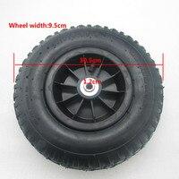 Children Electric Car Accessories Stroller Automobile Pneumatic Wheels Pneumatic Tire Rubber Wheel Toy Tires 30cm
