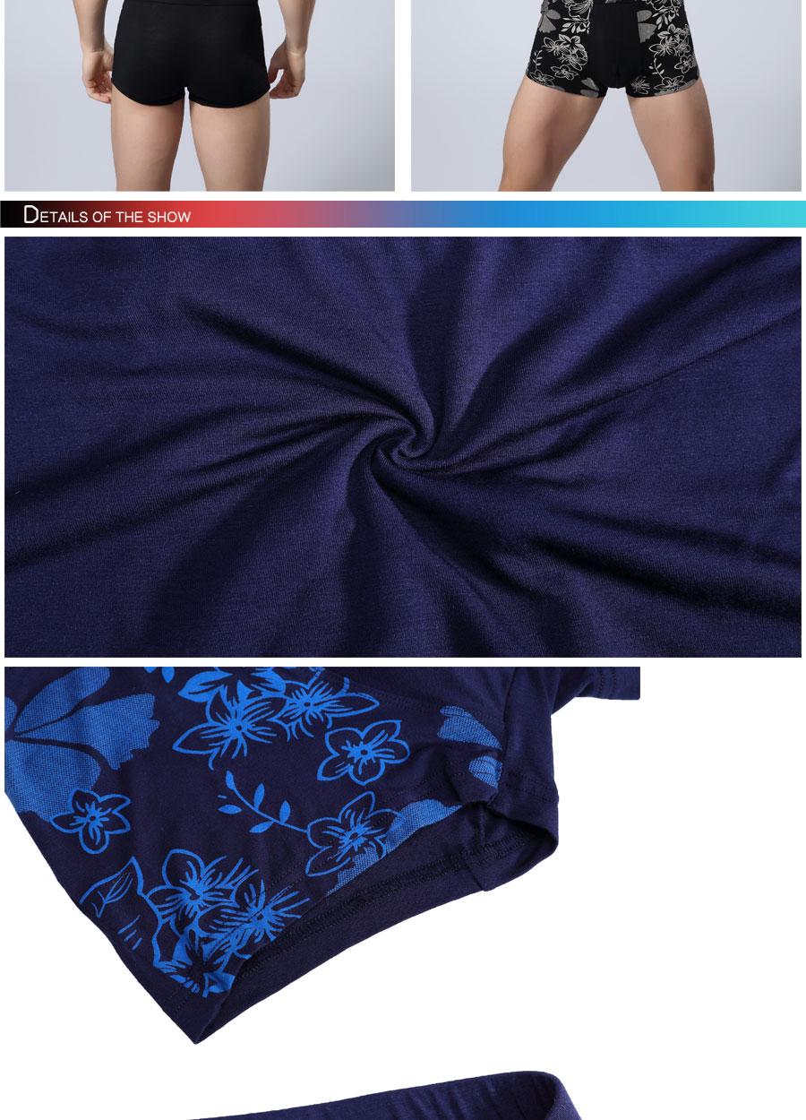 6421b364c Compre Calças De Impressão Sexy Para Homens Cuecas Seda Impresso ...
