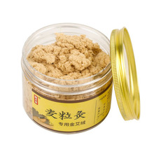 Chinese Moxibustion Therapy Manual Tamping Cold Processing Golden Moxa Granule Natural Wild Wormwood Moxa Acupuncture Massage 140pcs five year ginger moxa special aita acupuncture moxibustion massage ai tuo reap