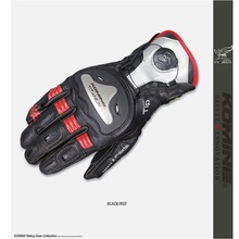 Free shipping 1pair Winter Windproof Motocross Off-road Cycling Racing Bicycle Sports Titanium Alloy Motorcycle Gloves
