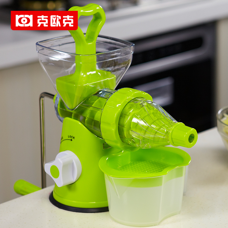 Household manual juicer juice machine for baby solid food kitchen perfect helper healthy mini manual juicer with good price