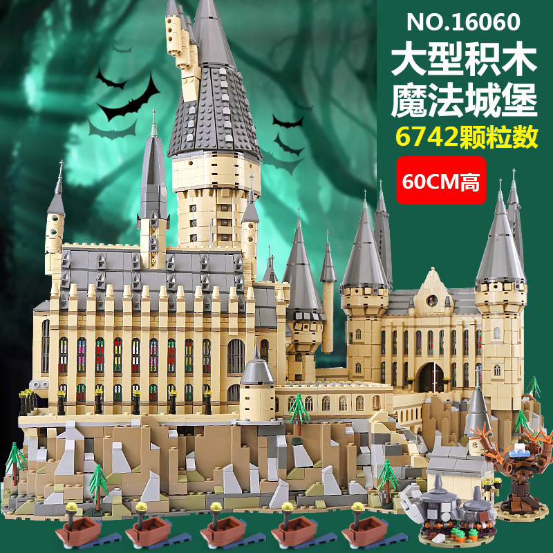 lepin 16060 harry film potter serie die legoinglys 71043 hogwarts castle weihnachten spielzeug 16042 pirates serie die stille In Stocks Lepin 16060 Harry Movie Potter Magic School Legoinglys 71043 Hogwarts Castle Set Building Blocks Model Kids Toys Gifts