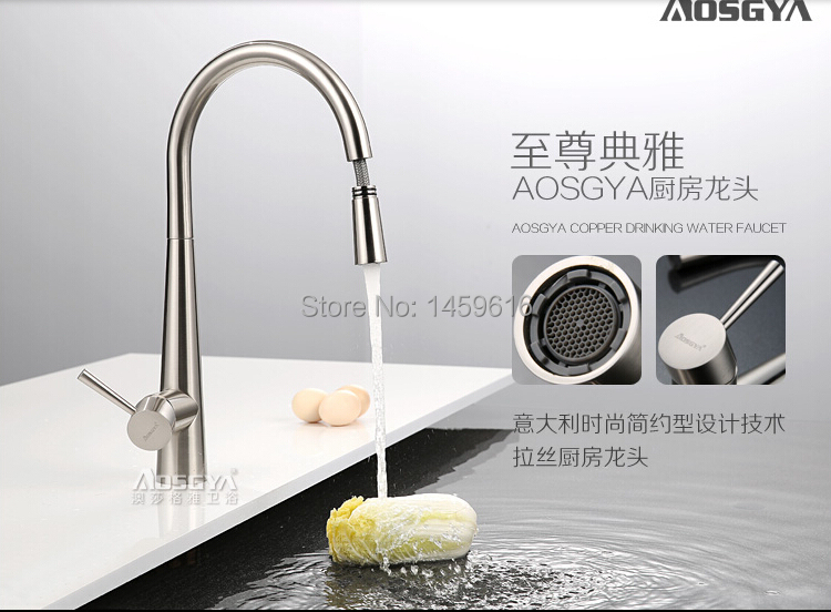 ingle Handle 360 degree Rotation Chrome plate Kitchen Faucet Sink Mixer Brass Alloy tap w6011
