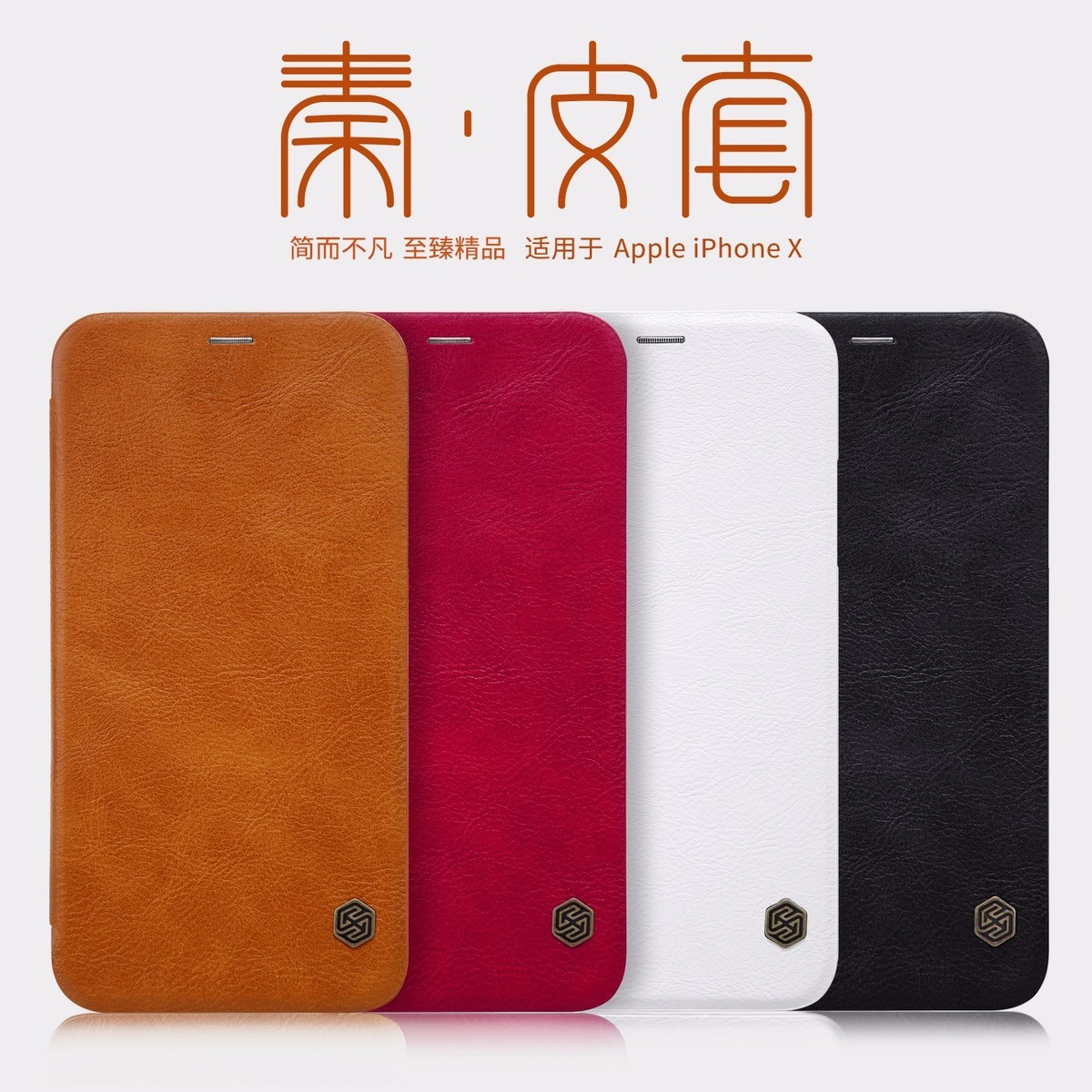 sFor iPhone X Case Nillkin Qin Series Cover PU Leather Flip Case for iPhone X 5.8 inch