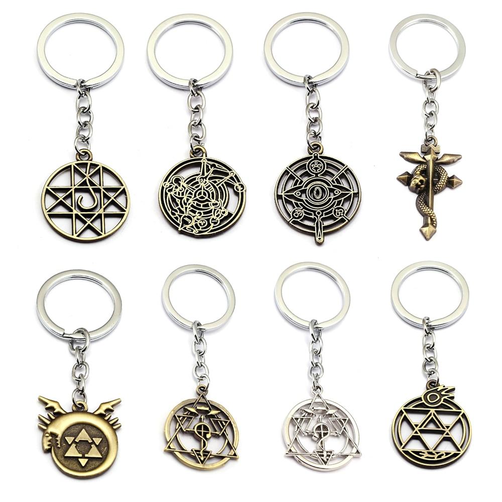 Anime Fullmetal Alchemist Keychain Homunculus Circle Key Ring Cross Snake Pendant Key Chain Women Bag Jewelry Llaveros Hombre