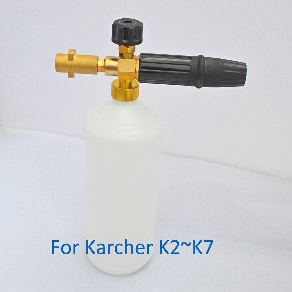 Aliexpress com acheter générateur de mousse pour karcher k2 k3 k4 k5 k6 k7 haute pression rondelle rondelle de voiture machine de nettoyage de generator