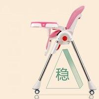 Складной детского сиденья Функция различные Multipoint Регулируемый стульчик