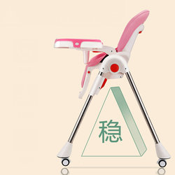 Foldable child seat function various multipoint adjustable baby chair .jpg 250x250