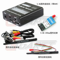 Aomway 5.8Ghz 200mW A/V Transmitter +5.8g 32ch Receiver built in DVR (TX+RX)
