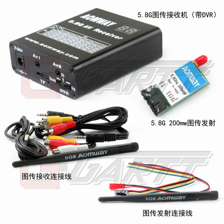 Aomway 5.8Ghz 200mW A/V Transmitter +5.8g 32ch Receiver built-in DVR (TX+RX) original aomway rx006 dvr video recorder 5 8g 48ch diversity raceband a v receiver for rc multicopter antenna transmitter part