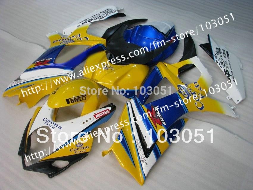 7 gifts custom for SUZUKI GSXR 1000 2007 GSXR 1000 fairings 2008 GSX-R1000 fairing K7 07 08 glossy yellow blue Corona sy10
