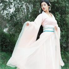 Unique Show stage costume China National Minority Large Sleeve Clothing Chinese Ancient TV Film same style Hanfu Dress