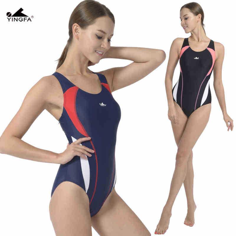 021bae62d992 ropa de bano para natacion mujer - Bañadores de mujer