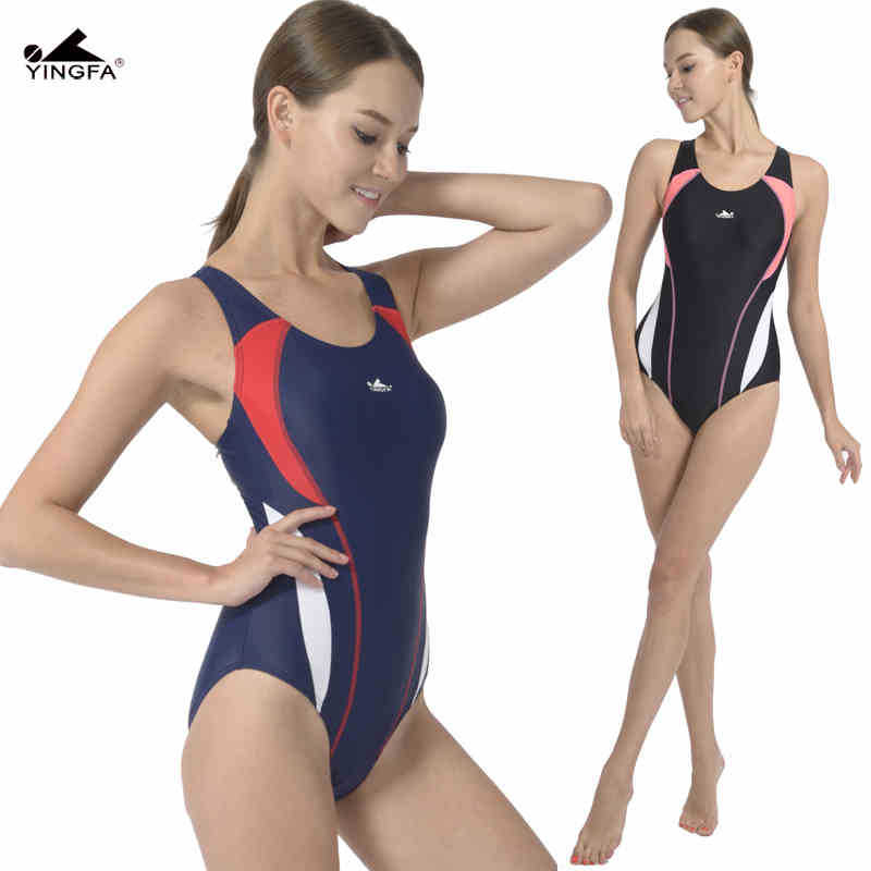 cdd7bda40789 ropa de bano para natacion mujeres - Bañadores de mujer