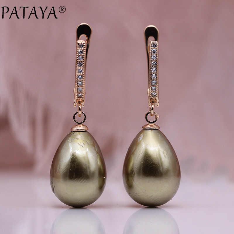 Pataya Baru 328 Ulang Tahun 585 Mawar Emas Air Drop Shell Mutiara Anting-Anting Panjang Putih Alami Zirkon Wanita Sederhana Fashion Perhiasan