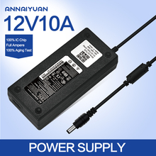 DC Power 12V 10A AC 100V-240V 12V10A LED strip power adapter LED Power Supply Adapter drive for RGB LED strip 5050 2835 12V 10A