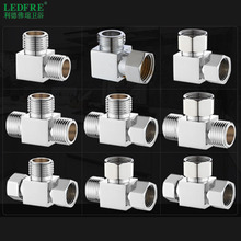 LF91002 brass  fittings union tee angle water separator water valve connector thread adapter water coupling plumbing connecting water color tee