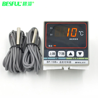 Free shipping original BESFUL BF 15B+ solar microcomputer double sense line thermocouple temperature difference controller