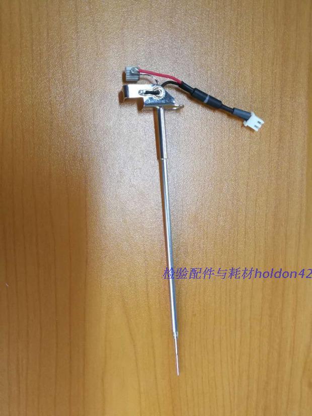 For Mindray Sample Probe , Chemistry Analyzer BS200,BS230,BS300,BS320,BS380 New for mindray pump for mindray chemisty analyzer bs230 bs200 bs300 new original