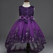 Фиолетовое платье принцессы для девочек; платье для малышей; детское праздничное платье для свадьбы; модная одежда с цветочным рисунком для детей; От 4 до 12 лет