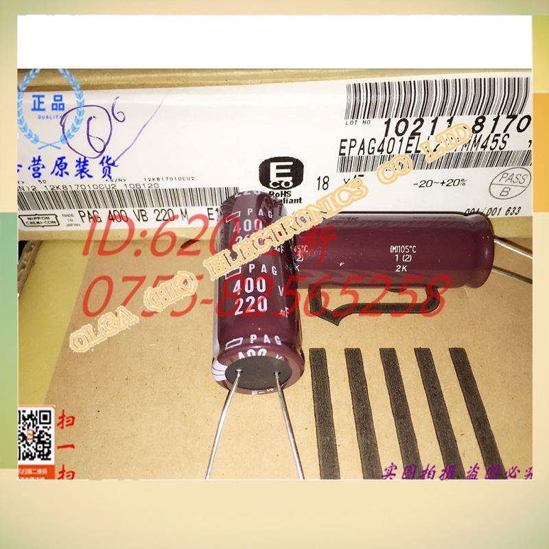 400V220UF нет бренда 18X45 220 МКФ высокое пульсации конденсатор 400 В PAG