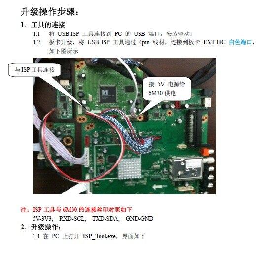 MStar Debug Tool Debug USB HD LCD Driver Panel Burner