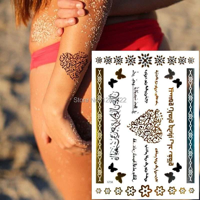 2 Feuilles Fleur Faux Bras Chaine Coeur Temporaire Flash Tatouage Arabe Or Metallique Tatouage Autocollant Tatuagem Art Corps Aliexpress