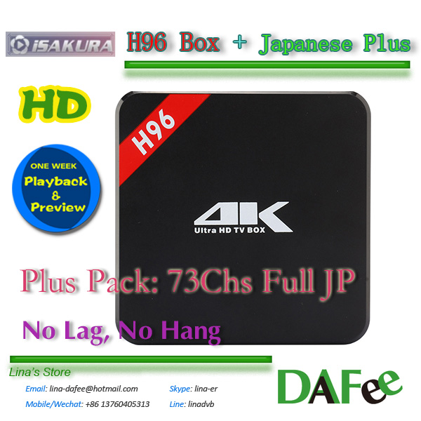 4K Android UHD Box+iSakura IPTV Apk Watch Best Quality Japanese Live TV HD Image 7 days Review Full-Pack 73 Channels Free Trial