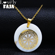 2019 Viking Icelandic Vegvisir Helmet Magical Staves Compass Rune Amulet Collier Shell Stainless Steel Necklace Jewelry N19137